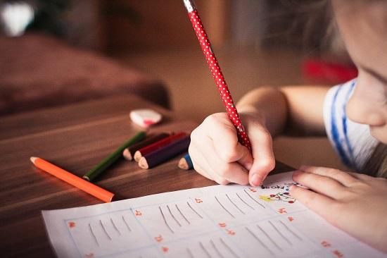 מטרת האבחון הפסיכודידקטי היא להבין מה הקושי ממנו סובל התלמיד