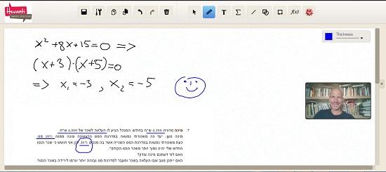 תרגילים עם מורה פרטי במחשב