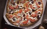 פיצה עם גבינה בולגרית