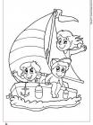שטים בסירה