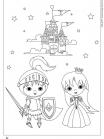 אביר ונסיכה