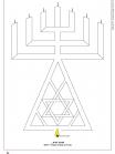 channukah-lamp-maze
