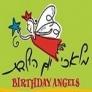 מלאכי יום הולדת